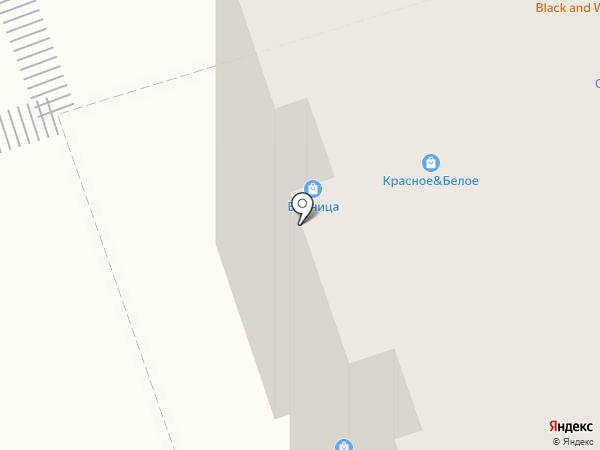 Магазин разливного пива на карте Калуги