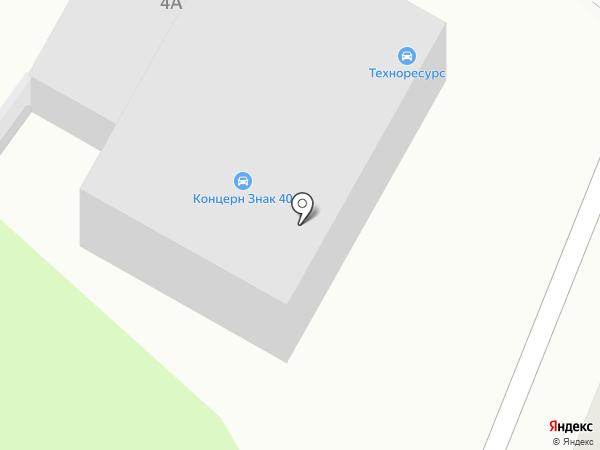 Техноресурс на карте Калуги