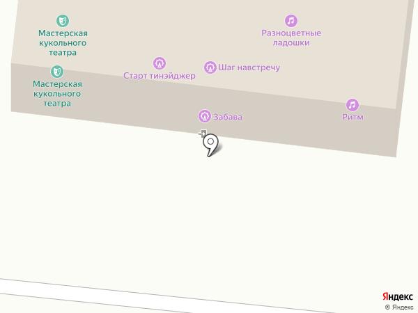 Канищевский сельский культурно-досуговый центр на карте Калуги