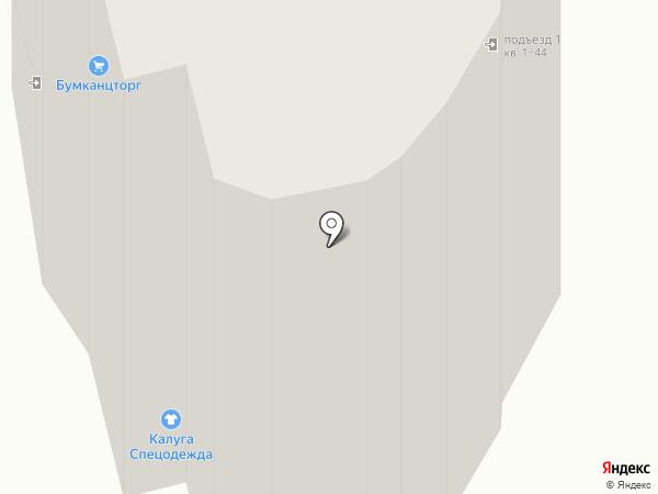 Бумканцторг на карте Калуги
