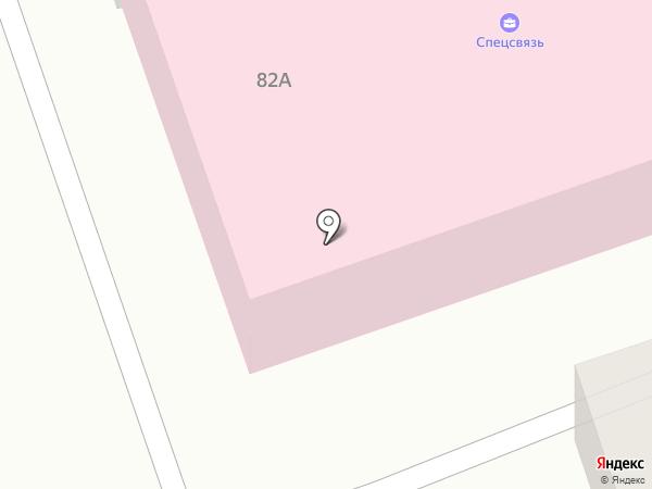 Спецсвязь Экспресс на карте Калуги