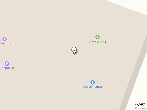 Калужский городской рынок на карте Калуги