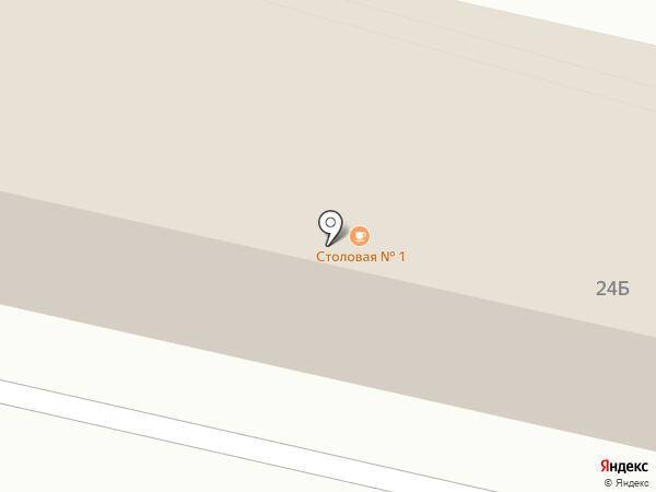 Столовая №1 на карте Калуги