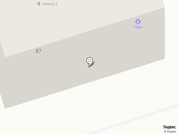 Гера на карте Калуги