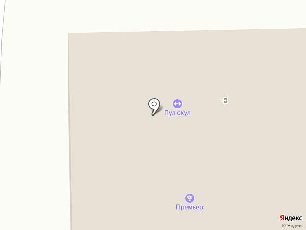 POOL SCHOOL на карте Калуги