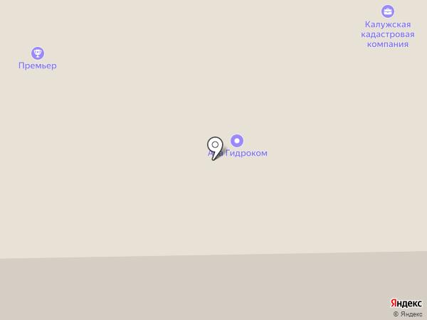 АВА Гидроком на карте Калуги
