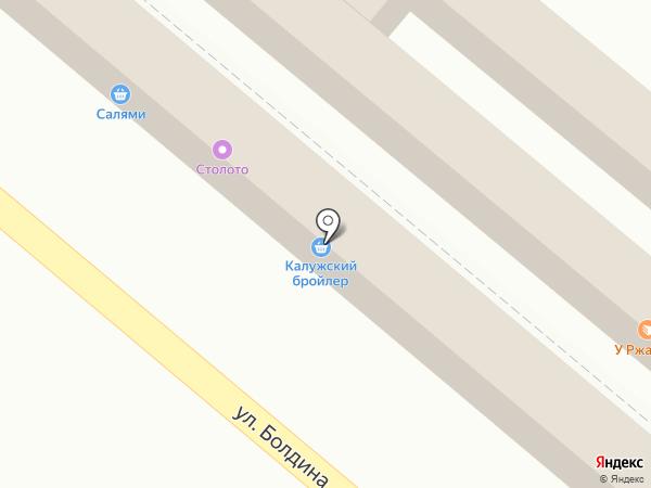 Хладокомбинат-торг на карте Калуги