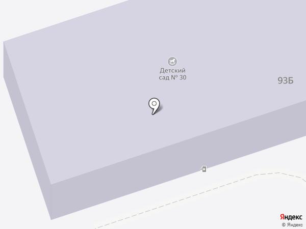 Детский сад №30 на карте Калуги