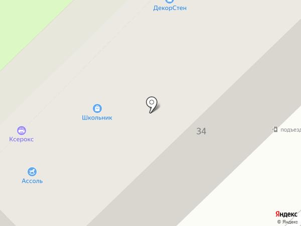 Винни Пух на карте Калуги