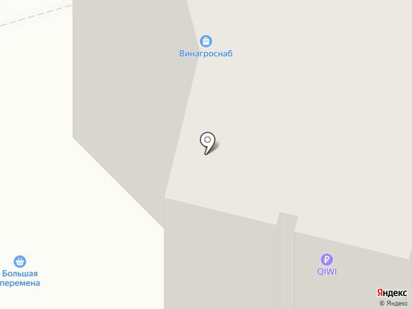 Винагроснаб на карте Калуги