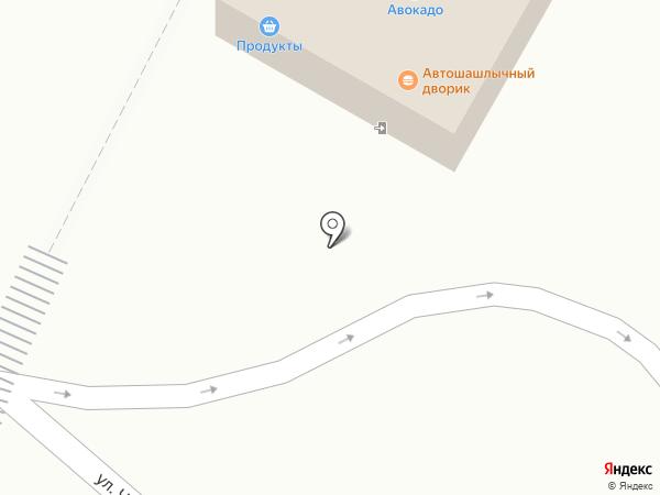 Шашлычный дворик на карте Калуги