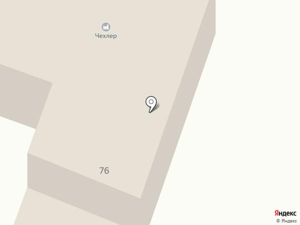 АвтоОблик на карте Калуги