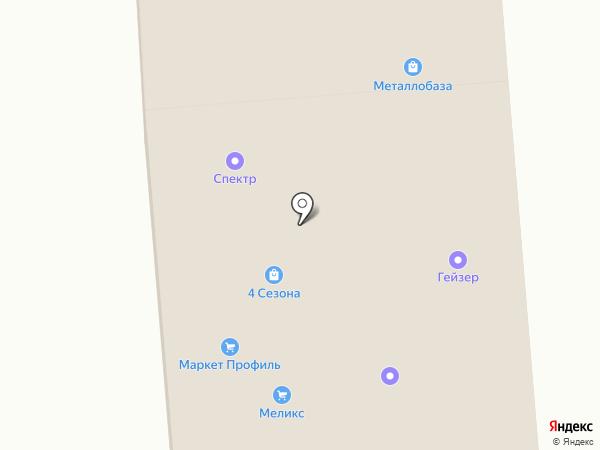 Паркет Сити на карте Калуги