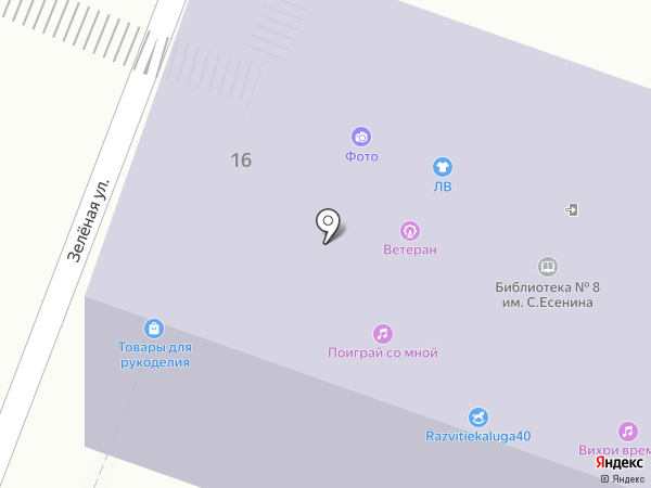 Центр фотоуслуг на карте Калуги
