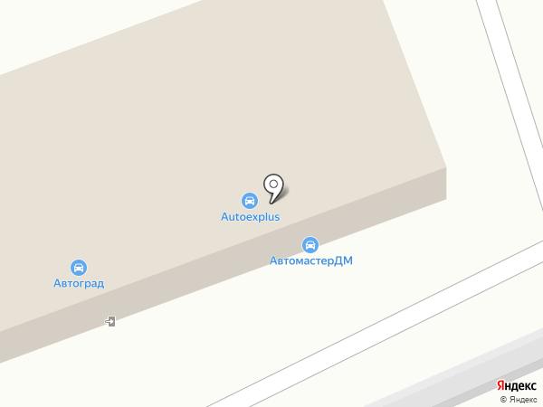 Аварком Плюс на карте Калуги