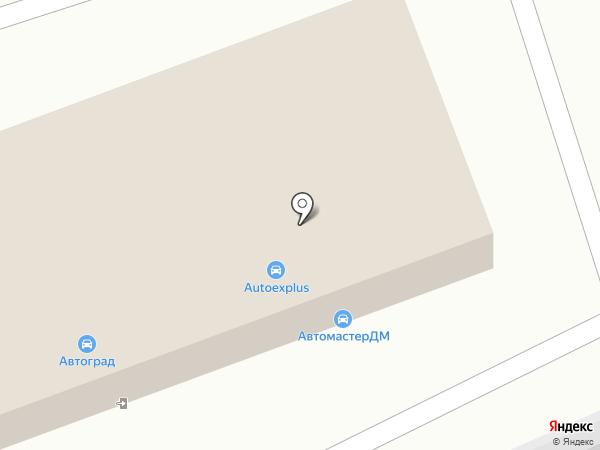Inter запчасть на карте Калуги