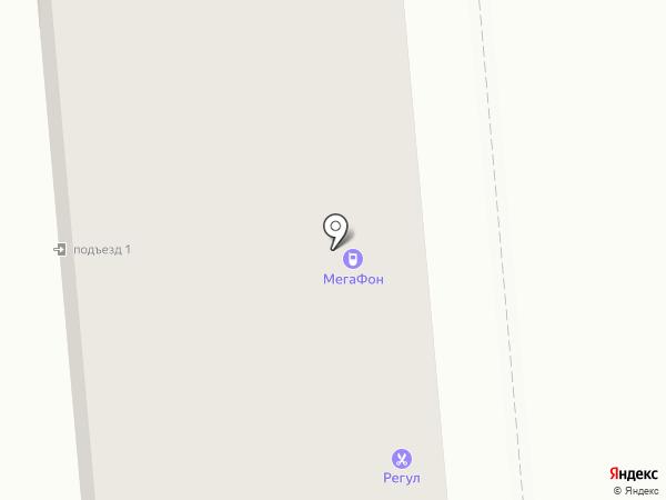 Магазин детской и подростковой одежды и обуви на карте Калуги