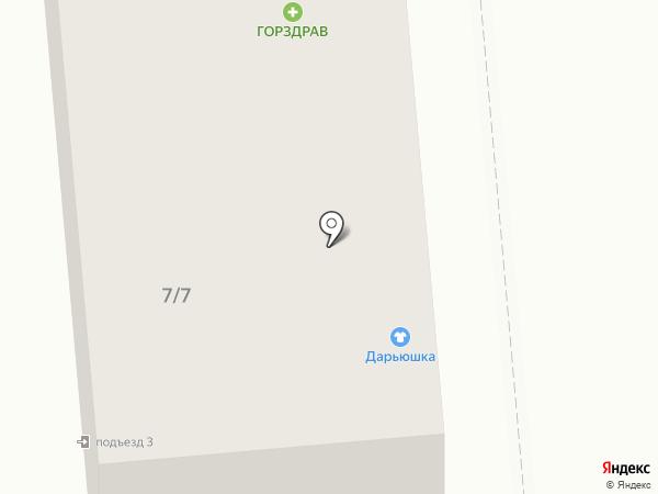 Обувь на карте Калуги