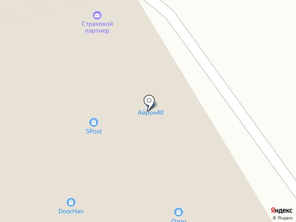 Экспресс Офис на карте Калуги