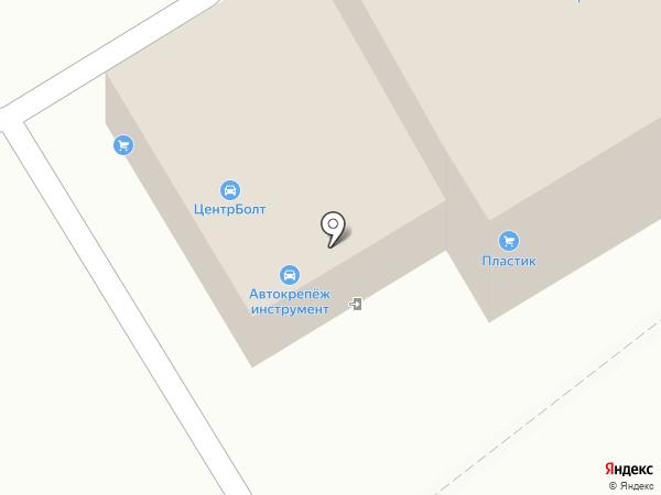 АвтоКрепеж на карте Калуги