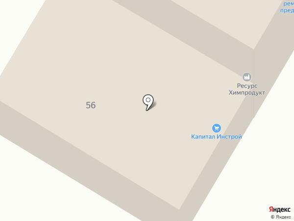 Ингкома на карте Калуги
