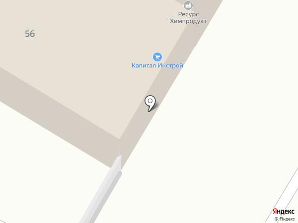 КИТ на карте Калуги