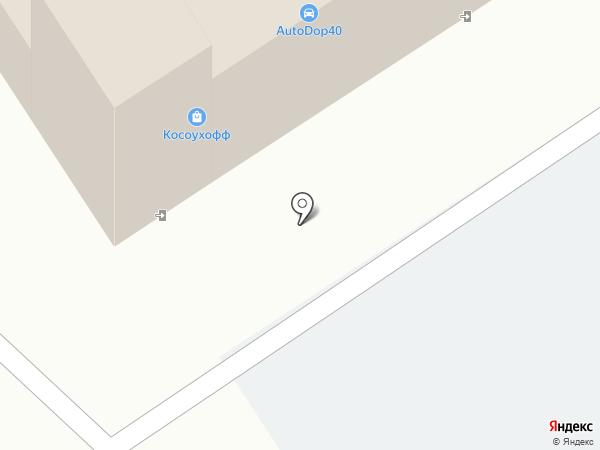 Caramel на карте Калуги