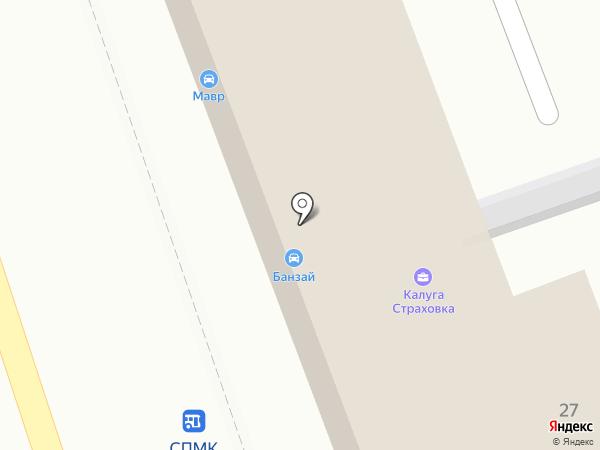Радослав вымпел на карте Калуги