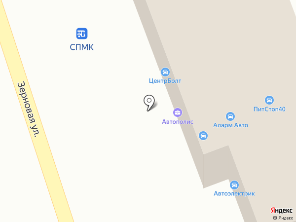 Экспресс Бар на карте Калуги