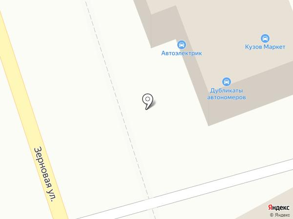 Автовинил в Калуге на карте Калуги