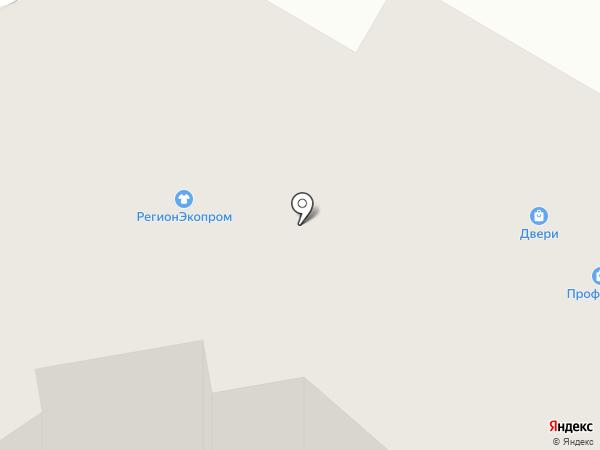 Магазин спецодежды и обуви на карте Калуги