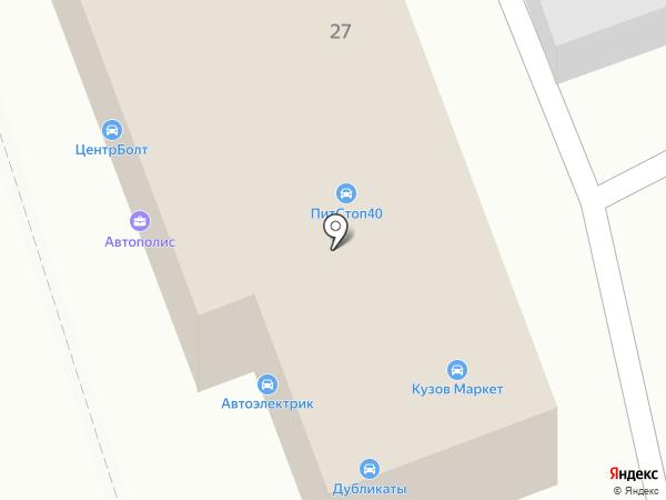 Батарейка на карте Калуги