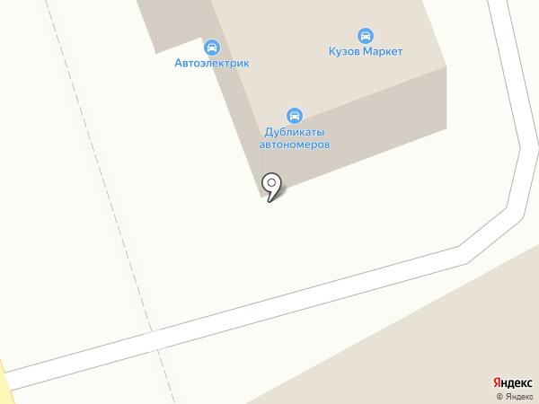 Автомобильный комплекс на карте Калуги