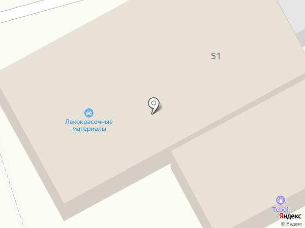 Автостекло на карте Калуги