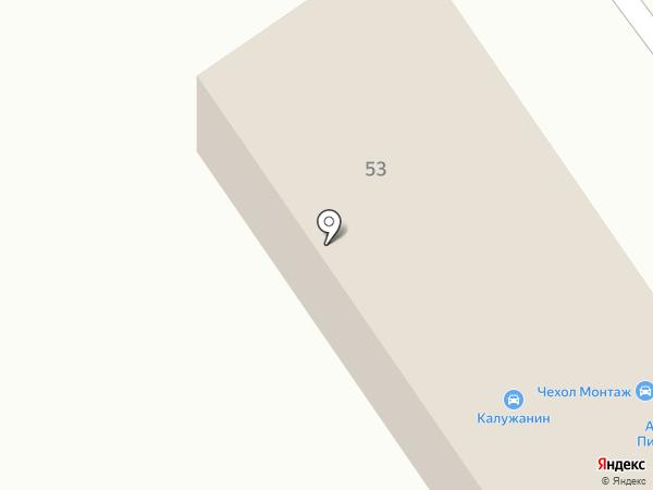 Sorrok на карте Калуги