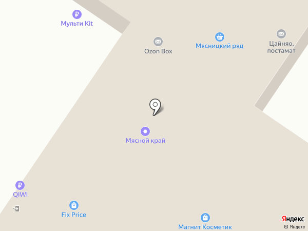 DHL на карте Калуги