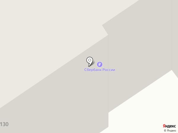 Протвинский мясокомбинат на карте Калуги