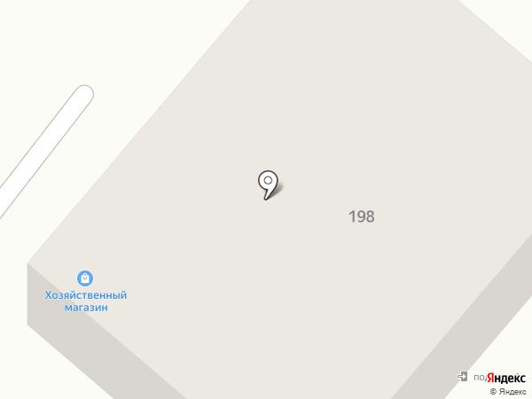 Хозяйственный магазин на карте Калуги