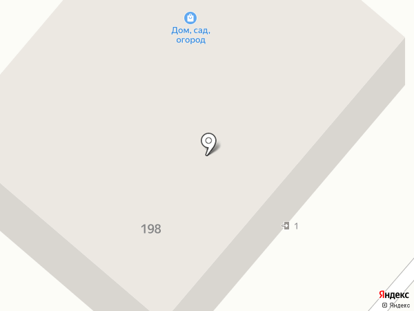 Дом Сад Огород на карте Калуги