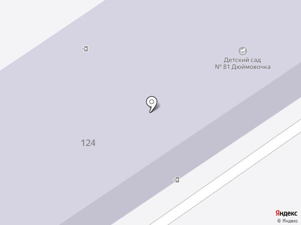 Детский сад №81 на карте Калуги