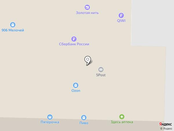 Pizzeria RIM на карте Калуги