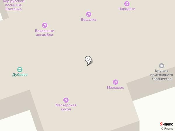 Дубрава на карте Калуги