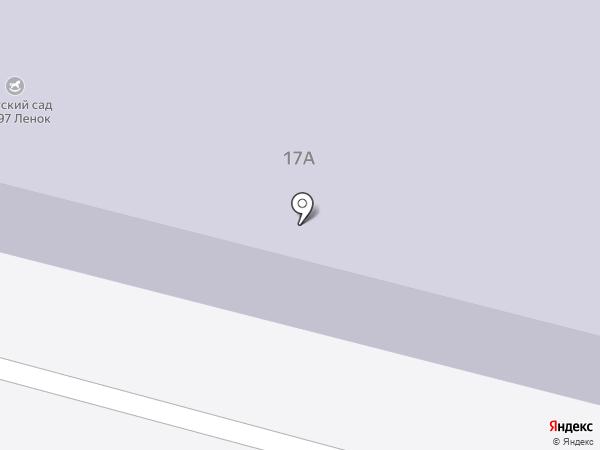 Детский сад №97 на карте Калуги