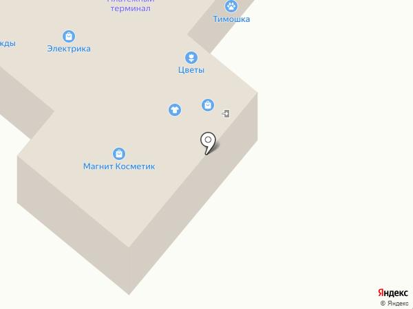 Три С на карте Калуги