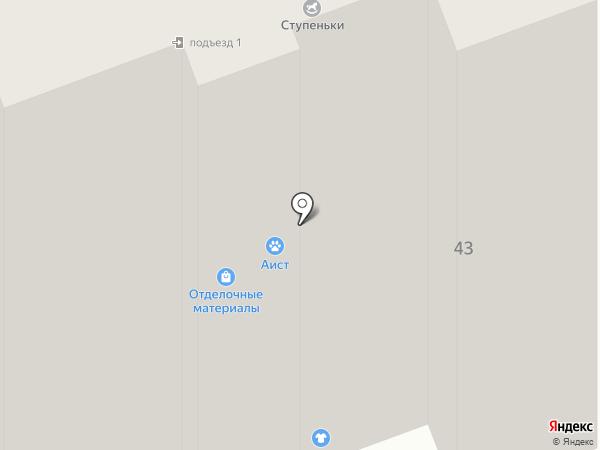 Магазин хозяйственных товаров на карте Калуги