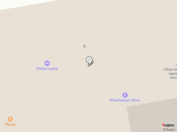 Ambassador на карте Грабцево