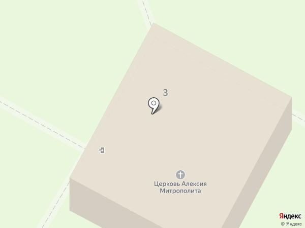 Храма Святителя Алексия Митрополита Московского и всея Руси на карте Майского