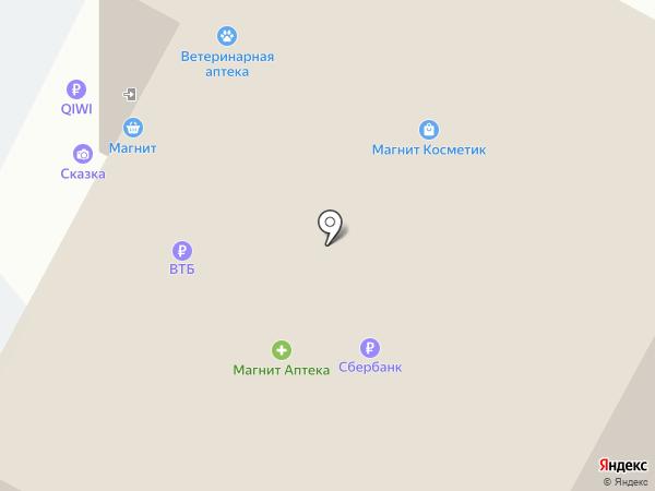 Зоопарк на карте Майского
