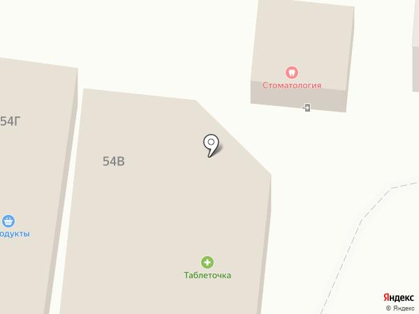 Магазин хозяйственных товаров на карте Стрелецкого