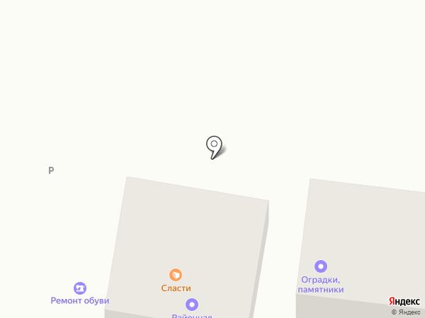 Ателье на карте Стрелецкого
